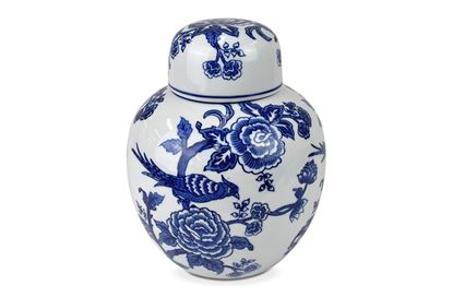 Picture of Qing Ginger Jar 20cm